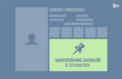 отложеннный постинг для страниц ВКонтакте