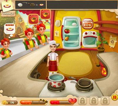 Игра Кухня для ВКонтакте