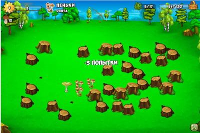 Грибники и Кланы для ВКонтакте