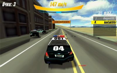 TrackRacing Online Pursuit для ВКонтакте