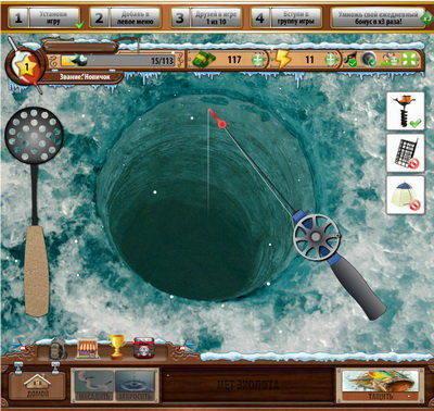 Зимняя рыбалка 2: На дальних берегах для ВКонтакте