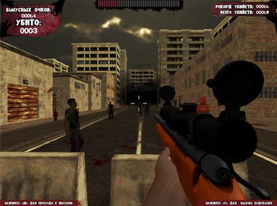 Истребитель зомби 3D для ВКонтакте