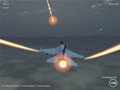 Воздушное вторжение 3D для ВКонтакте