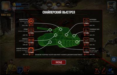 Штурм 42 для ВКонтакте