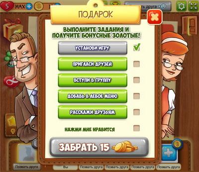 Доктор Смайл для ВКонтакте