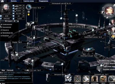 DSF Звездный Флот для ВКонтакте