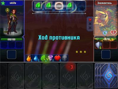 Magic Dice для ВКонтакте
