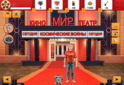 Action Hero: Другая реальность для ВКонтакте