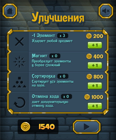 Алхимик Салазар для ВКонтакте