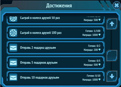 Бармалет для ВКонтакте