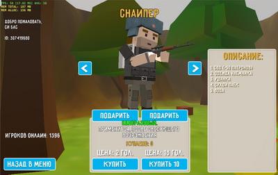 Cube Day Z для ВКонтакте