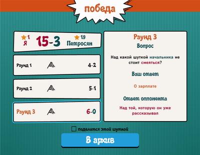 Лопата для ВКонтакте