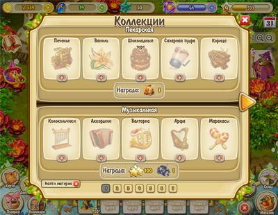 Лунная Долина для ВКонтакте