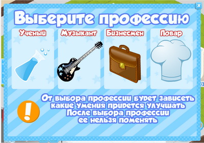 Chibi World для ВКонтакте