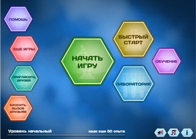 Микромир Арена для ВКонтакте