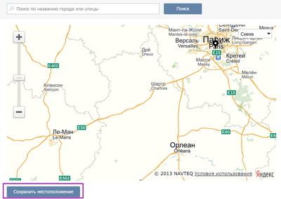 Место на карте ВКонтакте