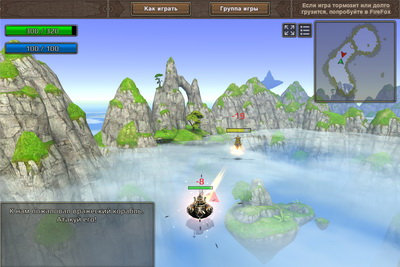 Игра Sky to Fly Battle Arena для ВКонтакте