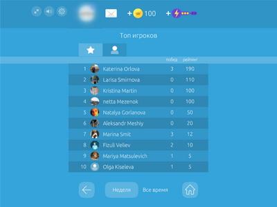 Стильная игра БукваБум 2 для vk