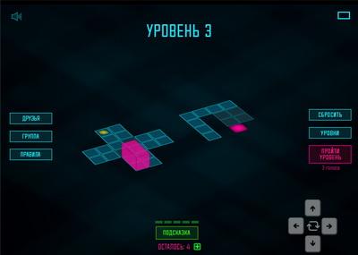 приложение для вк Кубик 3D