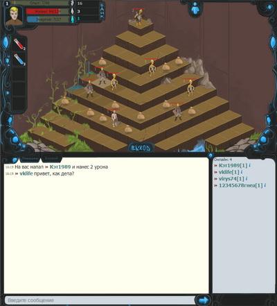 текстовая рпг Пирамидальная эра