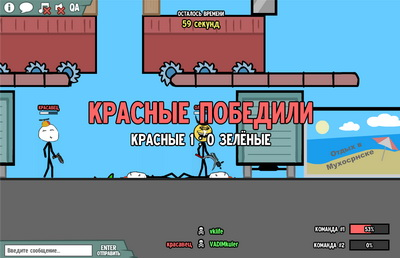 Игра для ВКонтакте Вырасти Мема