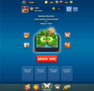 приложение для вконтакте карта пирата