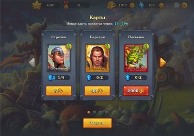 Карточная настольная игра Королевский Замес