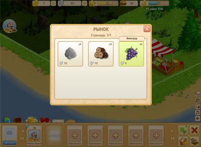 игра-ферма лазурное королевство для контакта