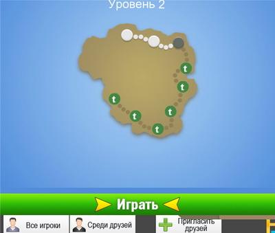 Приложение для ВКонтакте Moto[X]Cross