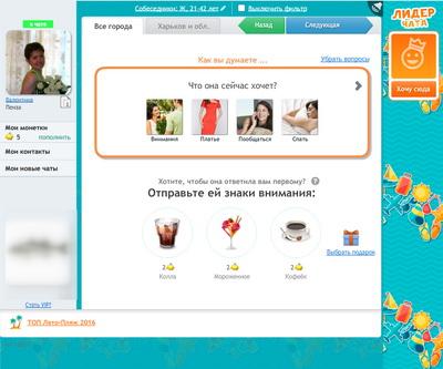 приложение для знакомства хочу общаться