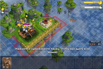 игра Sky Clash Lords of Clans для вконтакте