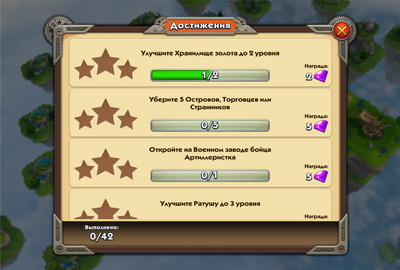 стратегия Sky Clash Lords of Clans