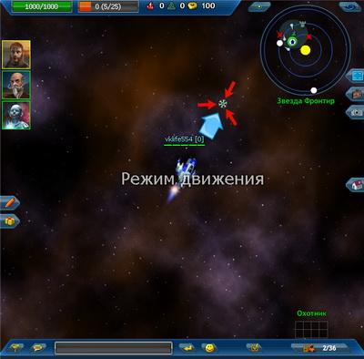 игра Star Age: Галактика в опасности! для ВКонтакте