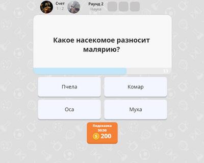 игра игры разума для вконтакте
