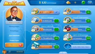 Биржа обмена криптовалют онлайн прямой эфир 1