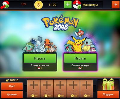 приложение Pokemon 2048 для вк