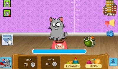 игра тамагочи вырасти котейку для вконтакте