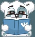 Щенок читает